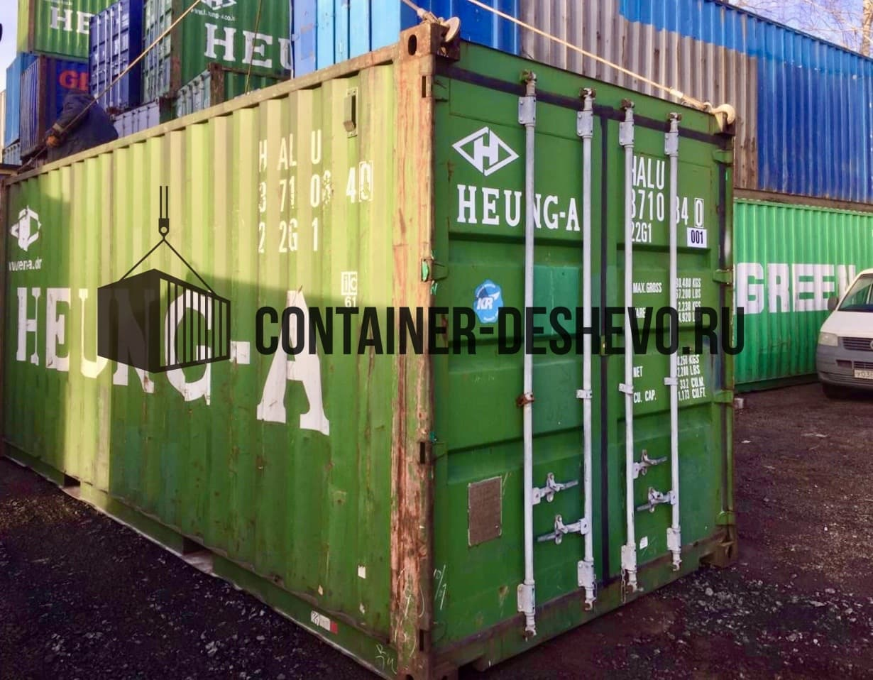 Морской контейнер 20 фт Б/У ( 001) фото