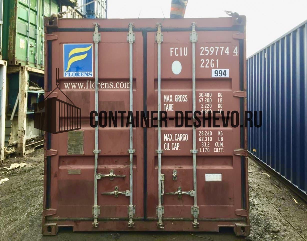 20 футовый контейнер Б/У (994) фото