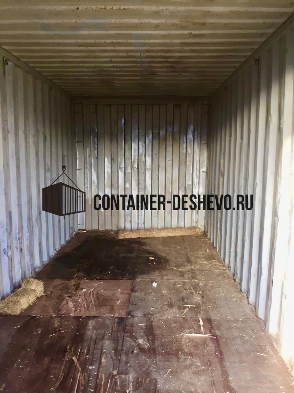 Морской контейнер 20фт БУ (998) фото