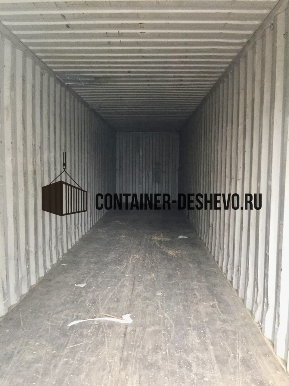 Морской контейнер 40 фт БУ (954) фото