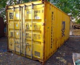 20 футовый контейнер Б/У в заводской краске (желтый)