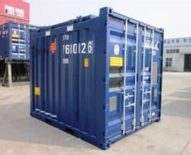 Морской контейнер 10 футов Hard Top (10′ HT) стандартный контейнер с жесткой крышей, б/у