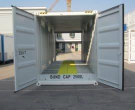 Морской контейнер 20 футов Double Dour (20′ DD) с дополнительными торцевыми дверями, б/у