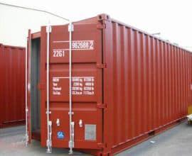 Морской контейнер 20 футов General Perpose (20′ GP), б/у