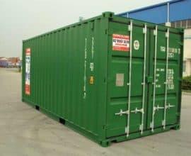 Морской контейнер 20 футов General Perpose (20′ GP)