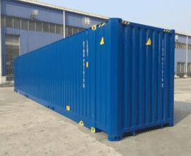 Самый большой морской контейнер