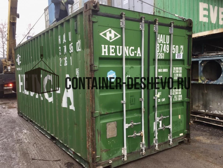 Морской контейнер 20 футов бу (017) фото