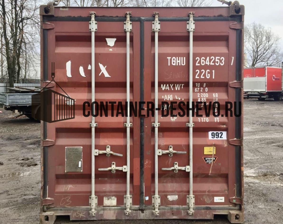Морской контейнер 20 футов БУ (992) фото