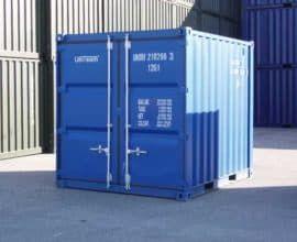 Ж/д контейнер 5 тонн, новый