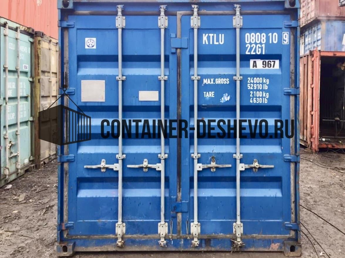 Морской контейнер 20 фт БУ (967) фото
