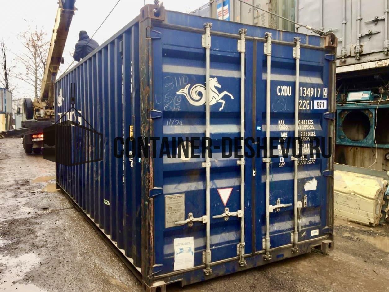 Морской контейнер 20 фт БУ (971) фото