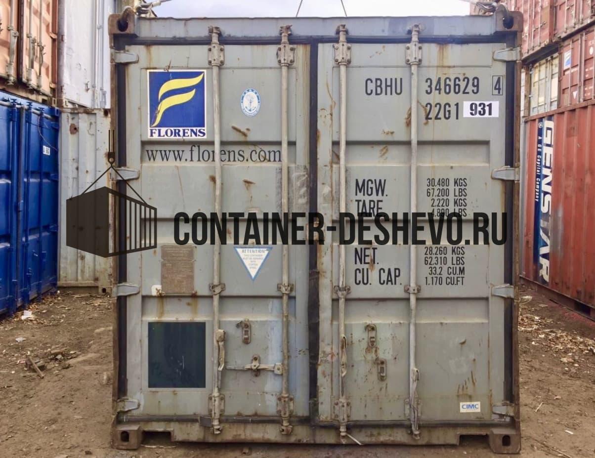 Морской контейнер 20 футов БУ (931) фото