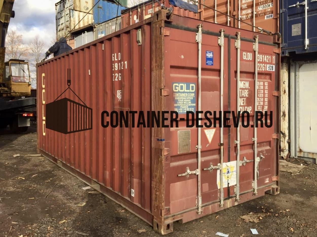 Морской контейнер 20 футов БУ (928) фото