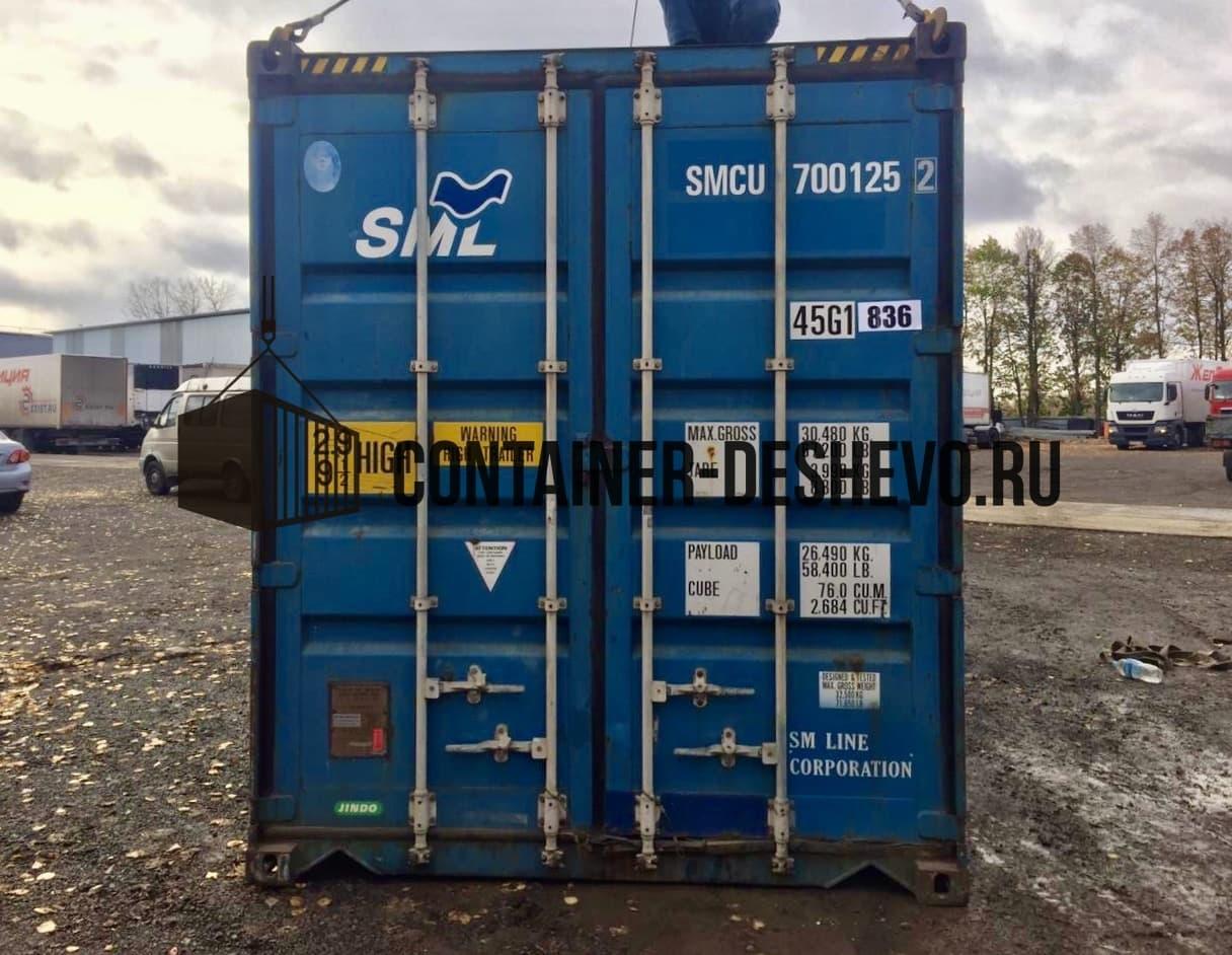Морской контейнер 40 футов БУ HC (836) фото
