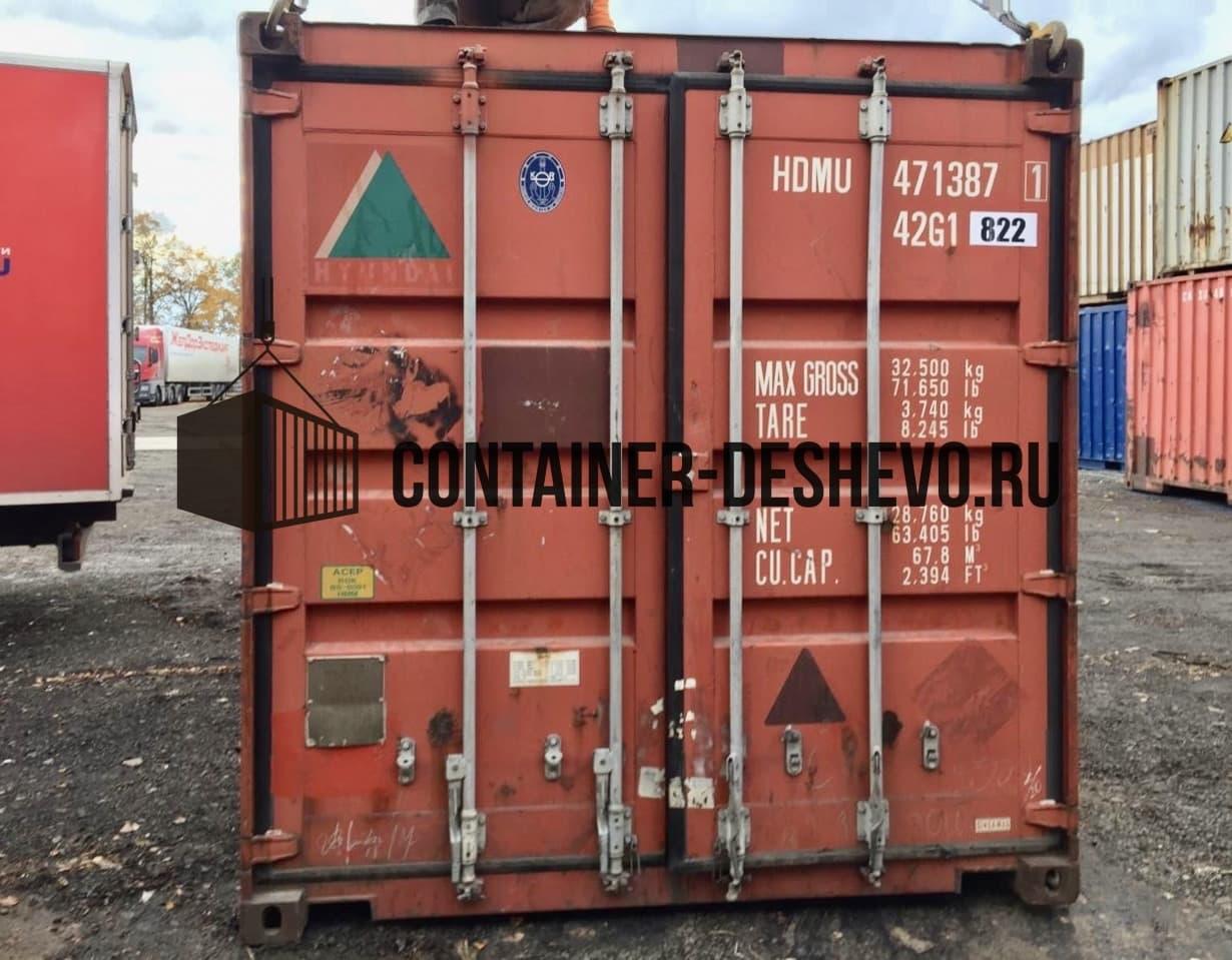 Морской контейнер 40 футов БУ (822) фото