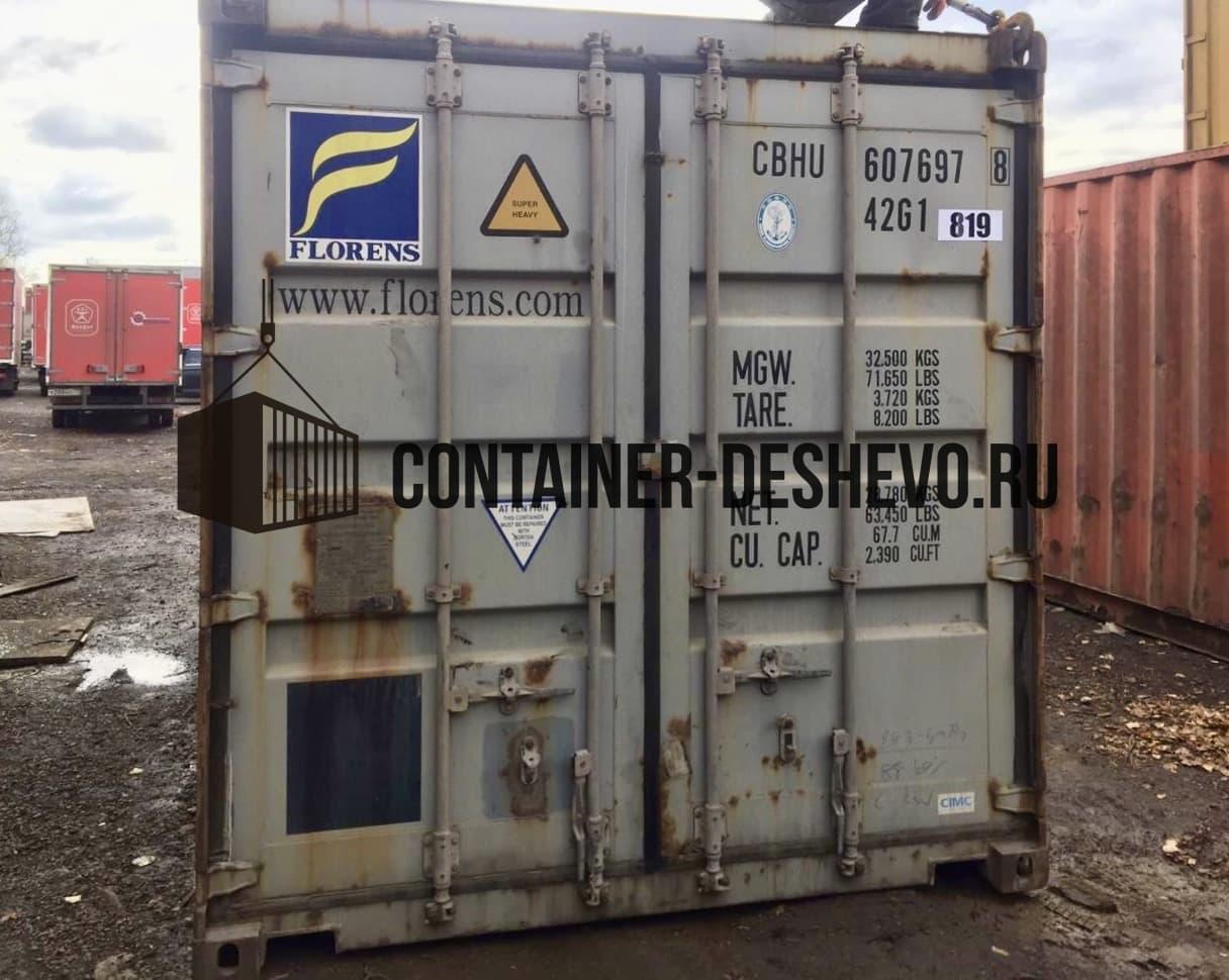 Морской контейнер 40 футов БУ (819) фото