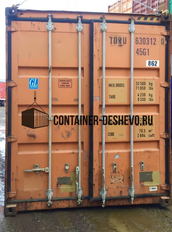Морской контейнер 40 футов бу HC (862) фото