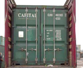 Грузоподъемность 40 футового контейнера