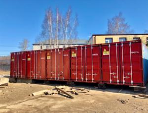 ЖД-контейнеры фото