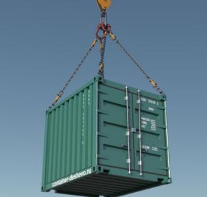 Установка контейнера фото